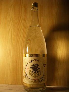繁桝 大吟醸 酒粕焼酎 1.8L