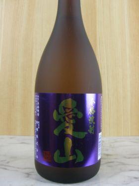 愛山(酒粕焼酎) 720ml / 研醸(株)