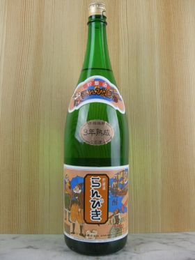 らんびき 25度 1.8L / ゑびす酒造