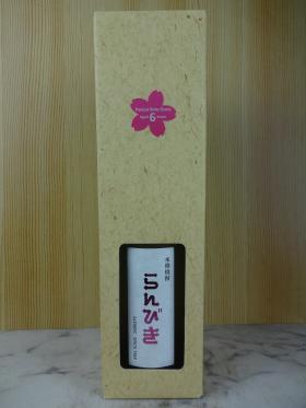 らんびき 桜(麦25度)箱入り / ゑびす酒造