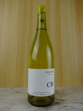 CB(シュナンブラン) / ワタリセファーム&ワイナリー [ Chenin Blanc / Watarise farm&winery ]