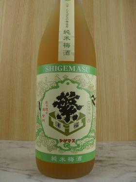 繁桝 純米梅酒 720ml /高橋商店