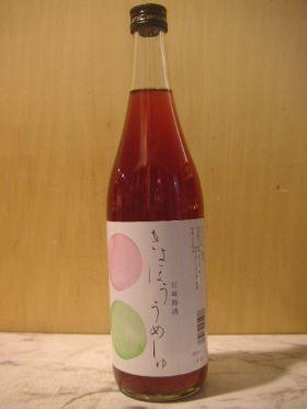 若竹屋 巨峰梅酒 720ml