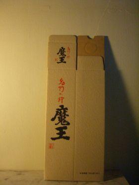 魔王専用化粧箱720ml用