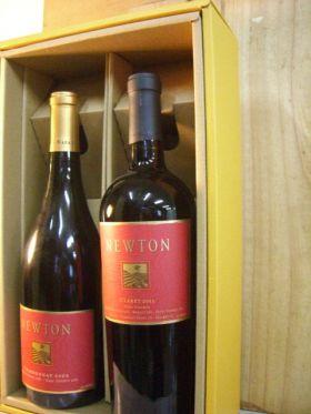 ギフトケース中型瓶2本 用贈答箱辛子色
