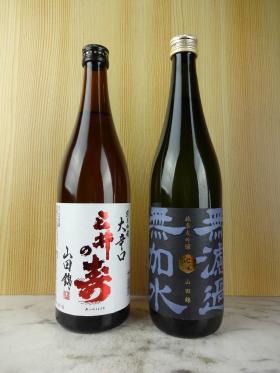 筑後の酒 山田錦セット720ml×4本