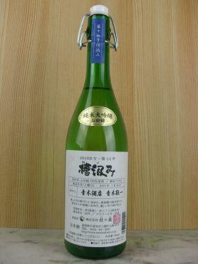 杜の蔵 槽汲み純米大吟醸 無濾過生原酒 第12号仕込み山田錦 720ml