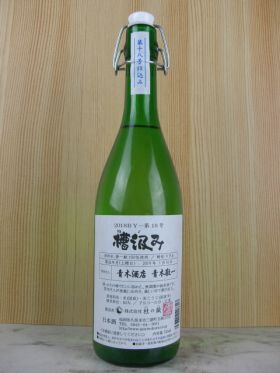 杜の蔵 槽汲み純米吟醸 無濾過生原酒 第14号仕込み夢一献 720ml