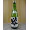 駿 純米酒 無濾過生原酒 720ml  / いそのさわ
